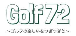Golf72